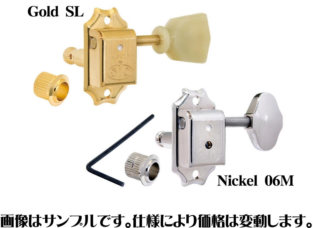 GOTOH SD510 X-Finish ペグ カラー、ボタン等カスタムオーダー承ります!! 【取寄品】【御茶ノ水本店】