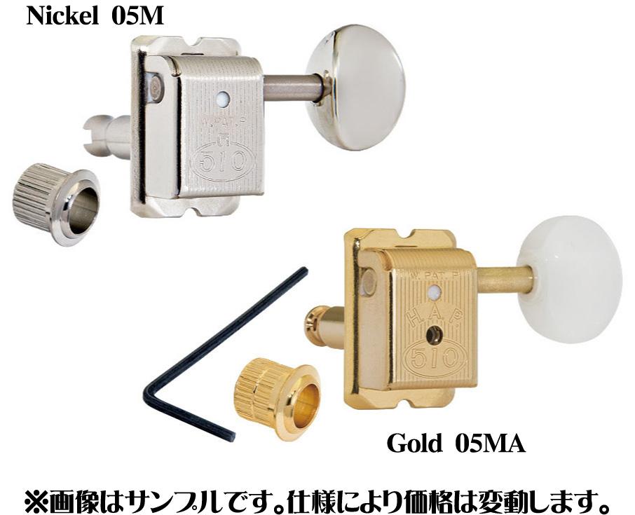 GOTOH SDS510 ペグ カラー、ボタン等カスタムオーダー承ります!! 【取寄品】【御茶ノ水本店】