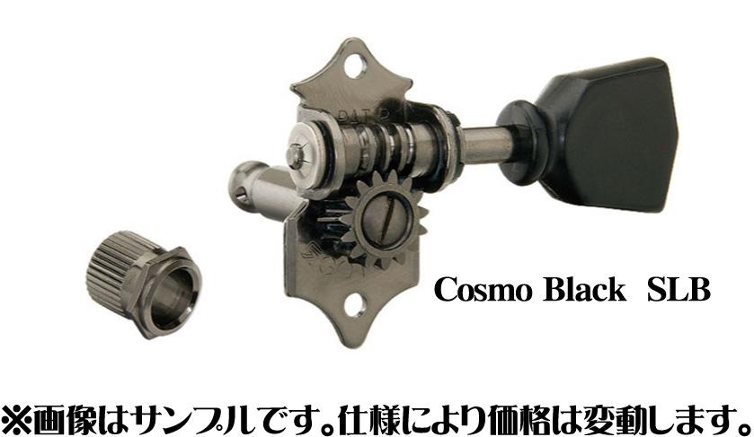 GOTOH SE780 X-Finish ペグ カラー、ボタン等カスタムオーダー承ります!! 【取寄品】【御茶ノ水本店】