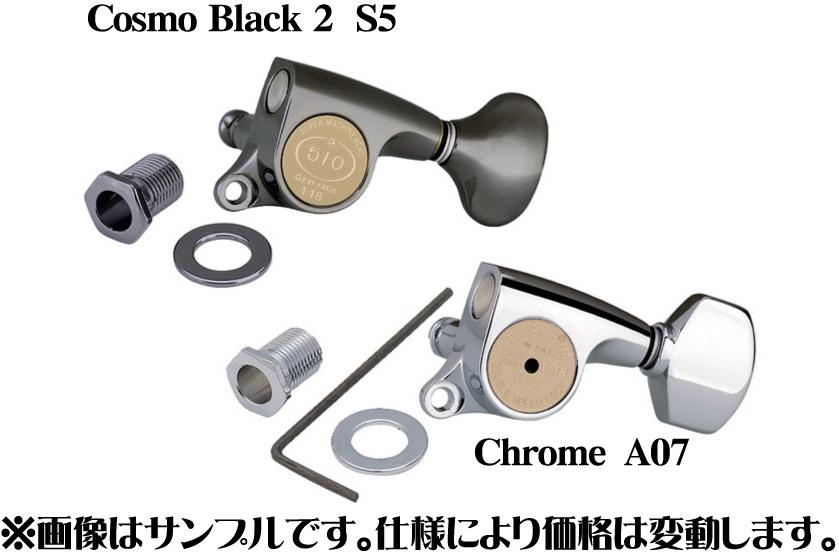 GOTOH SGS510Z X-Finish ペグ カラー、ボタン等カスタムオーダー承ります!! 【取寄品】【御茶ノ水本店】