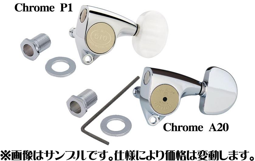 GOTOH SGV510 X-Finish ペグ カラー、ボタン等カスタムオーダー承ります!! 【取寄品】【御茶ノ水本店】