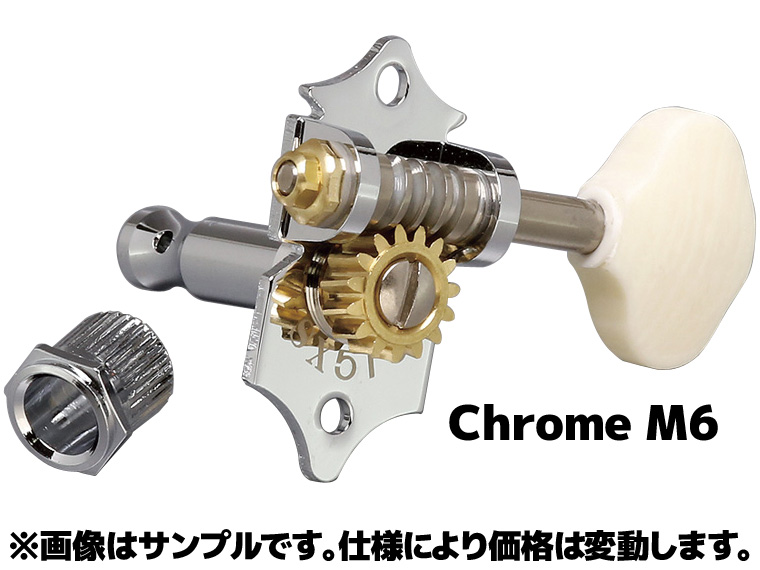 GOTOH SXB510V X-Finish ペグ カラー、ボタン等カスタムオーダー承ります!! 【取寄品】【御茶ノ水本店】