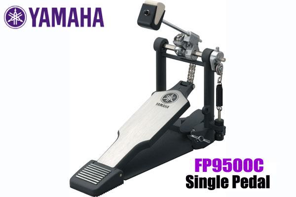 本物 YAMAHA// FP9500C Single Pedal【専用ケース付き YAMAHA】【名古屋栄店 FP9500C】, 三浦古美術WEB:1b7ca039 --- totem-info.com