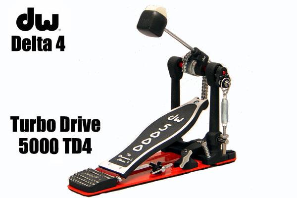 DW/ Delta 4 Series 5000TD4 Turbo Drive 【名古屋栄店】