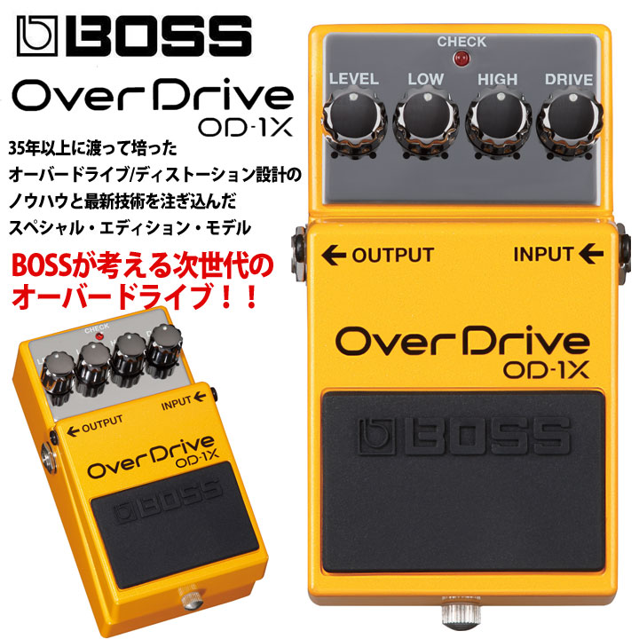 BOSS / OD-1X Overdrive 【渋谷店】
