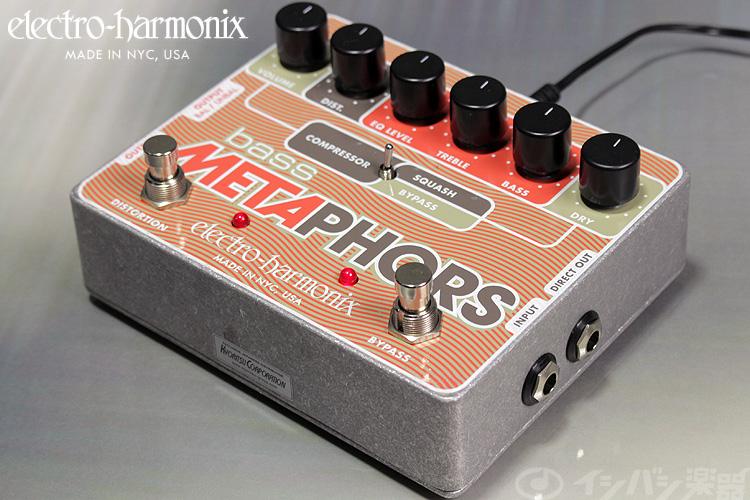 【アウトレット特価!】electro-harmonix / Bass Metaphors 【エレクトロハーモニクス】【ベース用コンプレッサー】【ベース用ディストーション】【展示品特価】【新宿店】