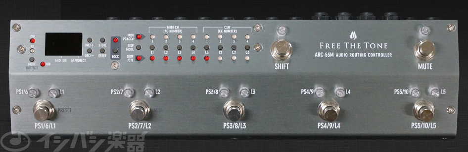 Free The Tone / ARC-53M Silver Audio Routing Controller 【フリーザトーン】【シルバー】【オーディオルーティングコントローラー】【店頭展示品特価!】【新宿店】
