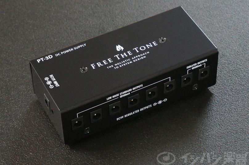 【エフェクター】【フリーザトーン】【パワーサプライ】【新宿店】 The Tone / PT-3D Free DC Supply Power