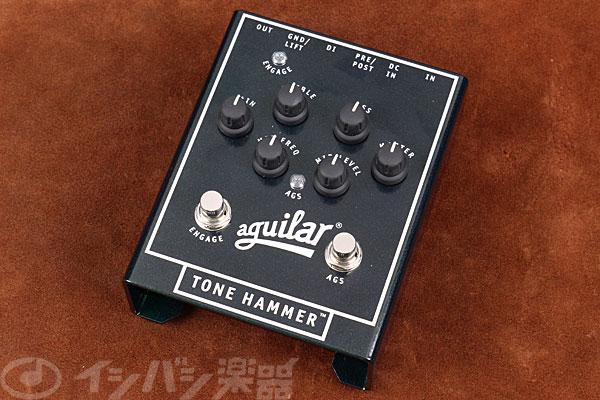 aguilar / Tone Hammer 【エフェクター】【アギュラー】【トーンハンマー】【新宿店】