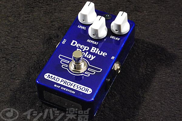 MAD Professor / Deep Blue Delay 【エフェクター】【マッドプロフェッサー】【ディープブルーディレイ】【新宿店】