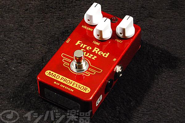 MAD Professor / Fire Red Fuzz 【エフェクター】【マッドプロフェッサー】【ファイヤーレドファズ】【新宿店】