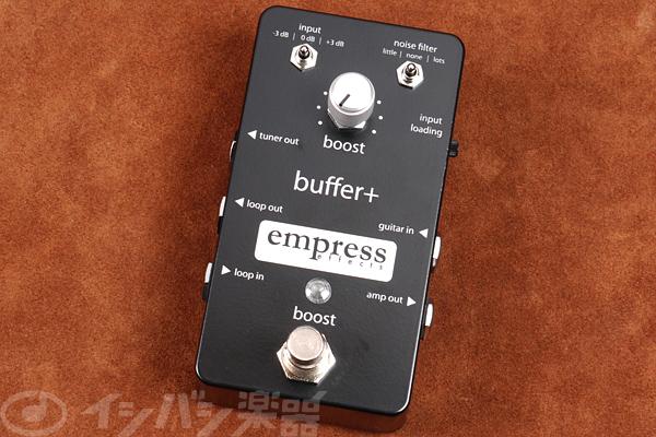 Empress / buffer+ 【エンプレス】【バッファープラス】【新宿店】