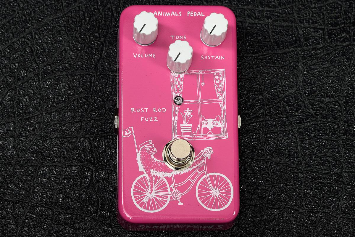Animals Pedal / RUST ROD FUZZ ラストロッドファズ アニマルズペダル【新宿店】