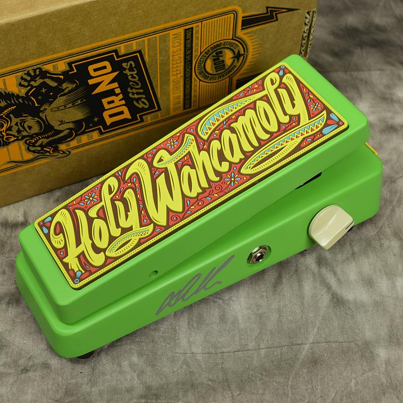 DR.NO / WAH pedal