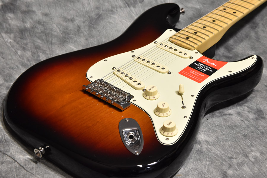 Fender / American Pro Stratocaster 3-Color Sunburst Maple 【S/N:US17099506】【心斎橋店】