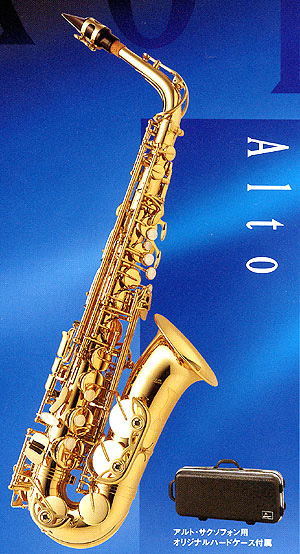 Antigua / Alto Sax AS GL 【梅田店】