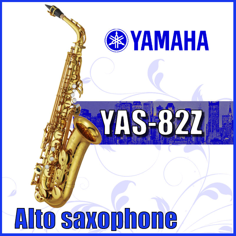 YAMAHA YAS-82Z ヤマハ カスタムアルトサックス 【横浜店】