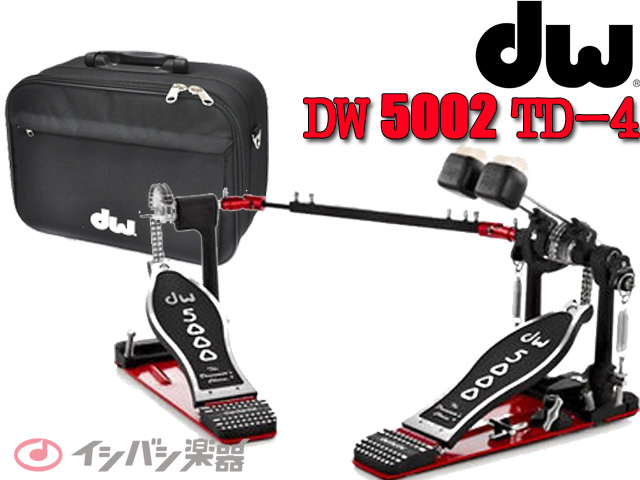 DW ディーダブリュー DW-5002TD4 Delta4 Turbo Drive Bass Drum Twin Pedal【横浜店】