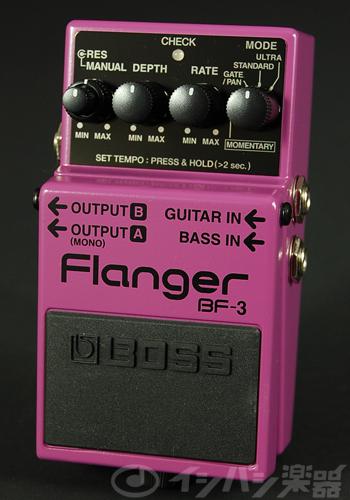 BOSS / BF-3 Flanger ボス フランジャー【YRK】《9Vマンガン電池2個プレゼント!/+681215700×2》