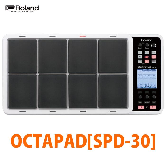 Roland / OCTAPAD SPD-30 【YRK】