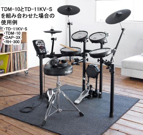 Roland / TDM-10 ローランド Vドラム用マット