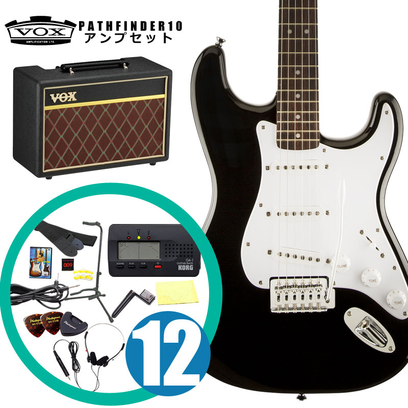 Squier by Fender / エレキギター入門セット Bullet Stratocaster with Tremolo Black 【VOXアンプ&小物セット】 入門 初心者【WEBSHOP】