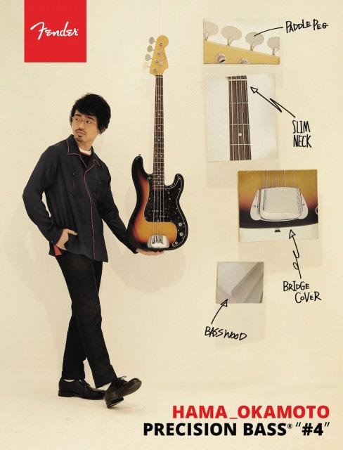 Fender / Japan Exclusive Hama Okamoto Precision Bass 3-Color Sunburstフェンダー ハマオカモト シグネチャーモデル《フェンダー純正グッズを進呈/+79083》