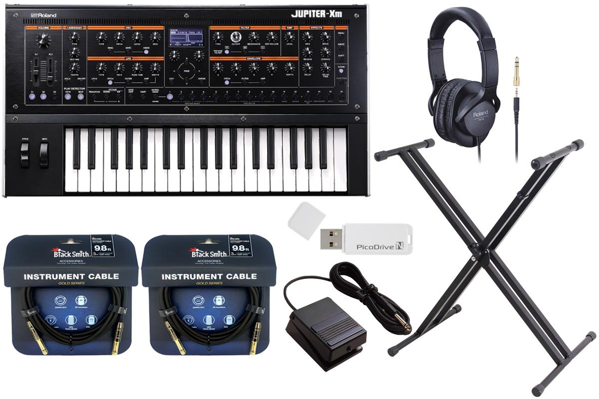 <title>JUPITER-Xmとアクセサリーのお買い得セット Roland 期間限定送料無料 ローランド JUPITER-Xm 数量限定 アクセサリーセット モデリング シンセサイザー《Special Pack USBプレゼント》 YRK</title>