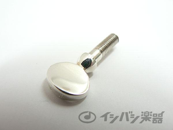 Wood Stone / 【新品】【サックスパーツ】ウッドストーン woodstone ヤマハサックス用 ネックジョイントスクリュー(お取り寄せ商品)