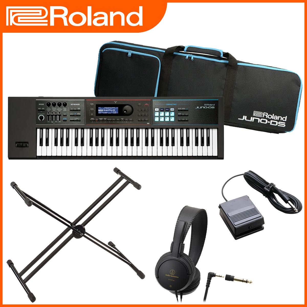 Roland ローランド / JUNO-DS61 【スタートセット!】シンセサイザー (JUNO-DS)【YRK】