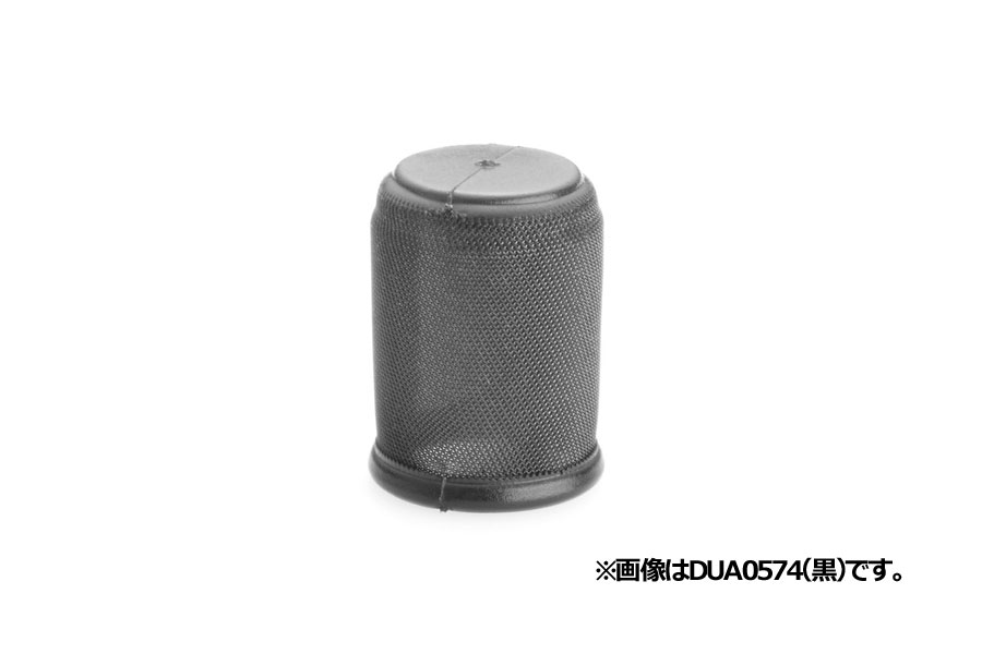 DPA Microphones ディーピーエーマイクロホンズ / DUA0576 ポップスクリーン(5個セット)茶(4088用)【お取り寄せ商品】