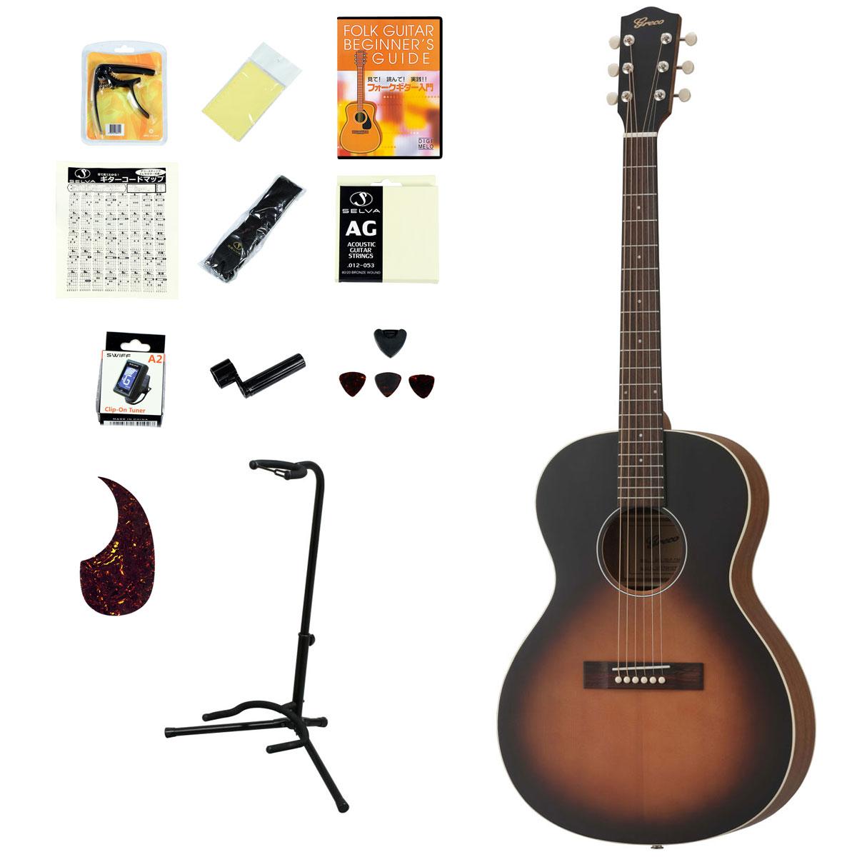 Greco / GAL-30P TSB (Tobacco Sunburst) 【アコースティックギター14点入門セット!】 グレコ アコースティックギター フォークギター アコギ 入門 初心者 GAL30P 【新品特価】