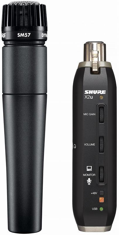 SHURE シュア / SM57-X2U USBデジタルバンドル 【お取り寄せ商品】