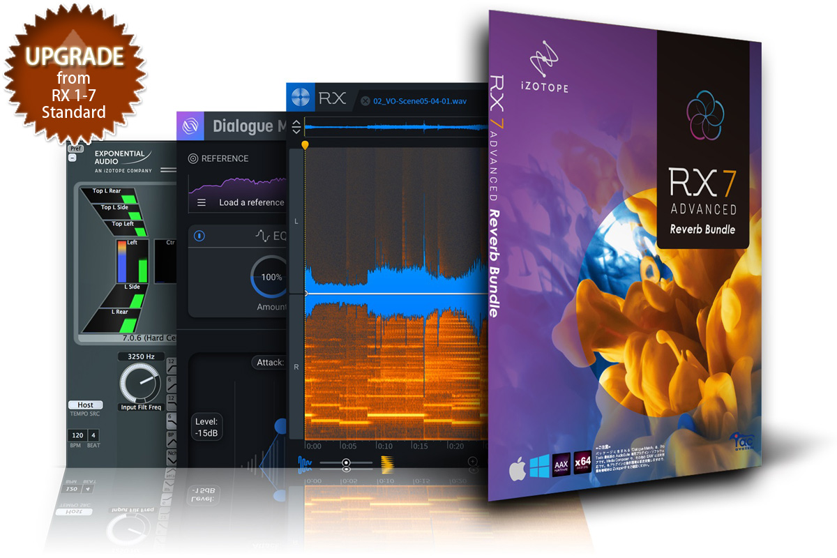 iZotope アイゾトープ / RX 7 Advanced Reverb Bundle: Upgrade from RX 1-7 Standard【お取り寄せ商品】