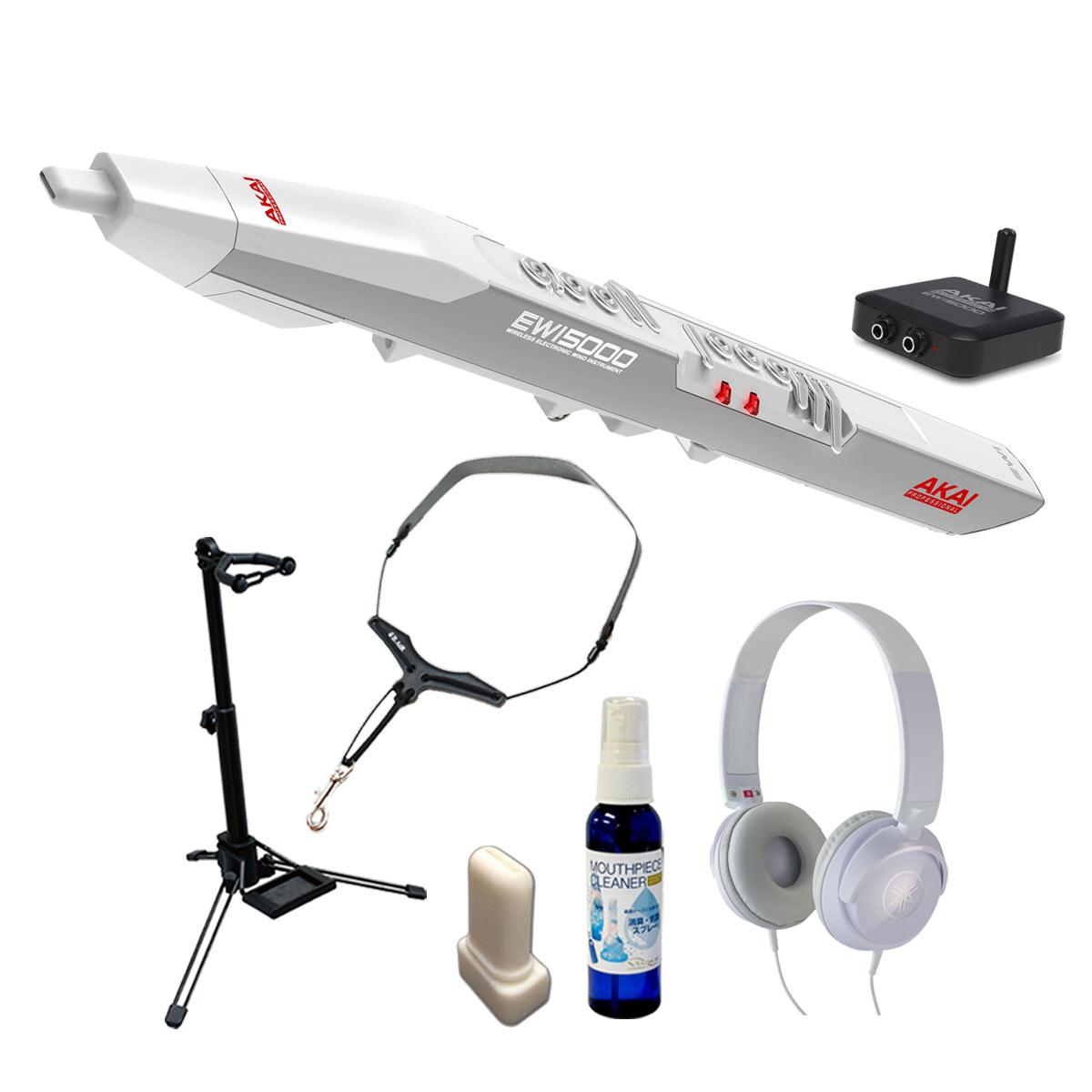 公式 AKAI EWI5000WJ アカイ ついに再販開始 ホワイト ウィンドシンセ 《バードストラップセット》《正規品》