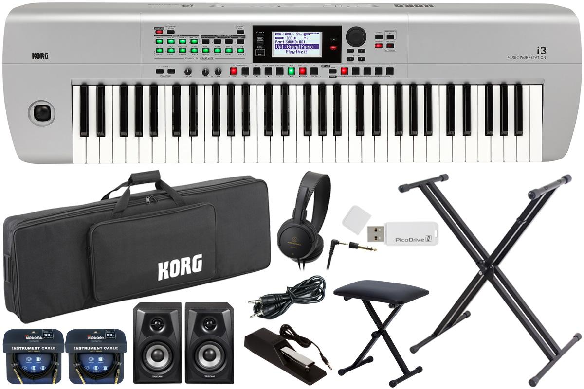KORG コルグ / i3 Super Matte Silver【コンプリートセット!】ミュージック・ワークステーション【YRK】