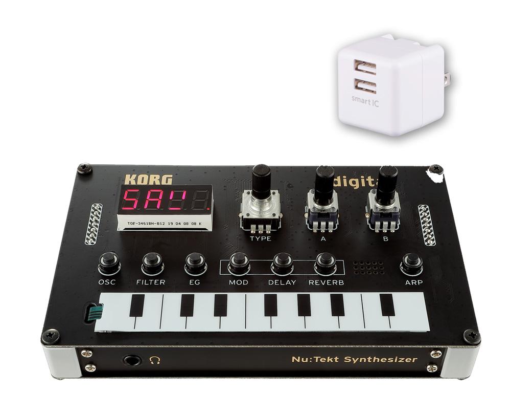 KORG / Nu:Tekt NTS-1 digital KIT DIYシンセキット -USB2ポートACアダプターセット-【YRK】