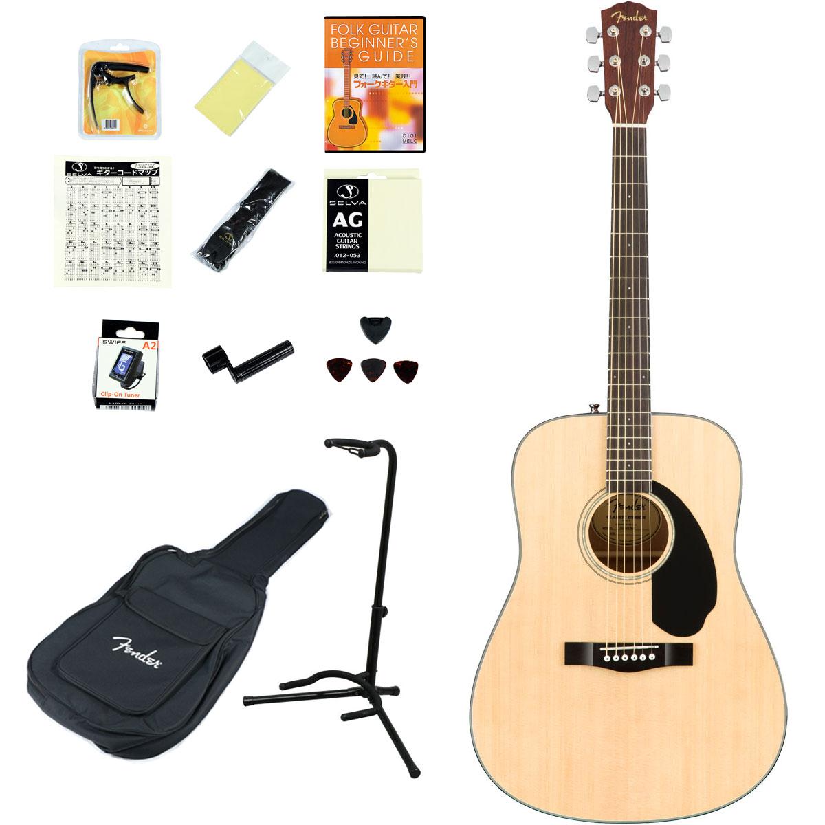 Classic Designシリーズのアコギ 初心者セット Fender Acoustic 安心と信頼 CD-60S Dreadnought Natural WN アコースティックギター14点入門セット お求めやすく価格改定 YRK アコースティックギター アコギ CD60S フェンダー 入門 初心者 フォークギター 単板Top