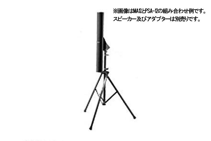 BOSE ボーズ / SS-10 フロアスタンド(1本)【お取り寄せ商品】