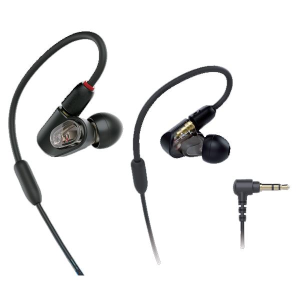 audio-technica オーディオテクニカ / ATH-E50 バランスド・アーマチュア型 インナーイヤーヘッドホン