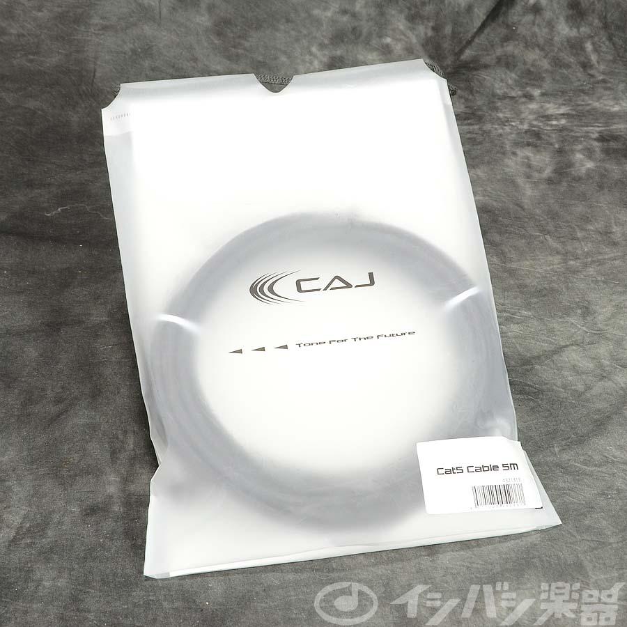 CAJ / CAT5 5M LANケーブル