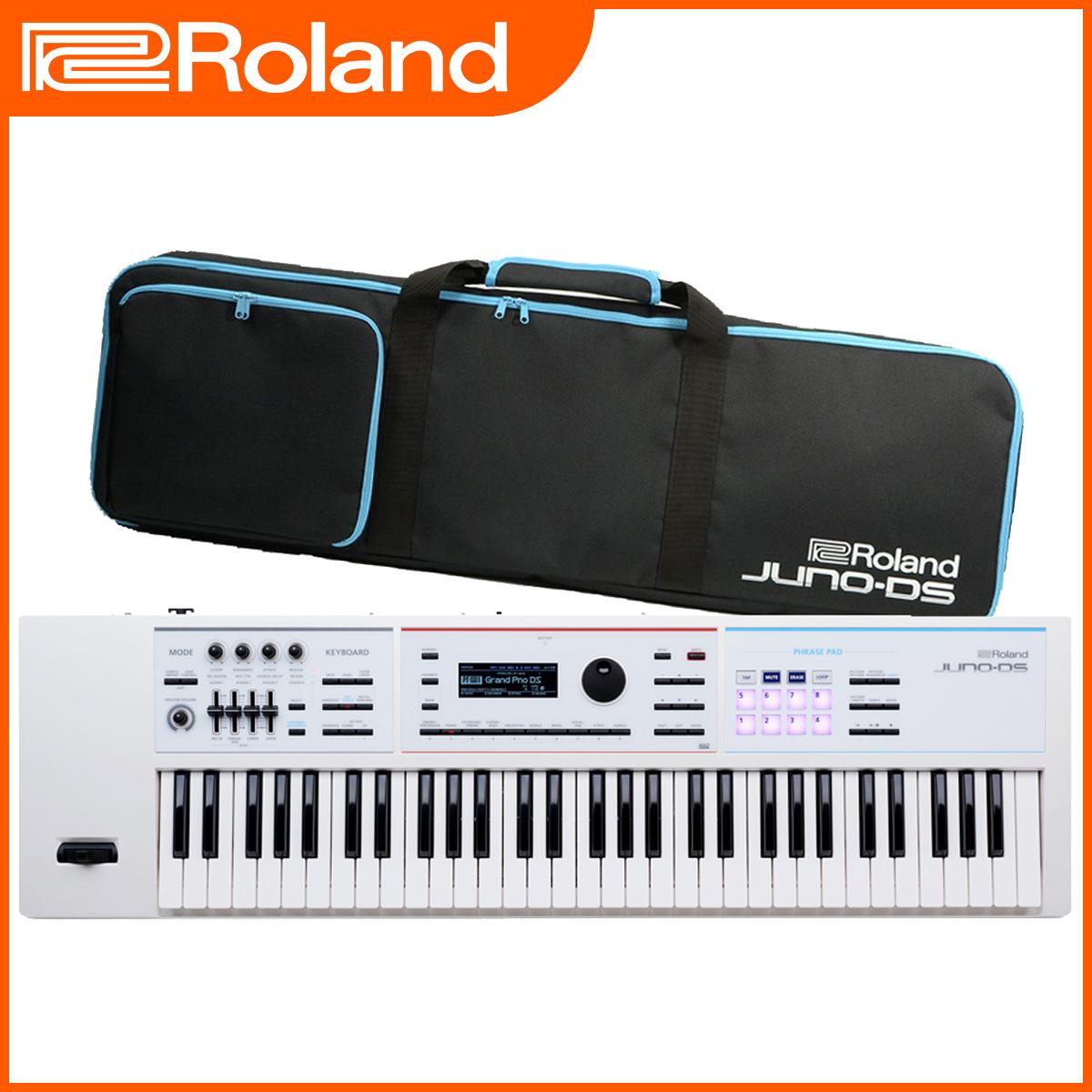 【在庫あり】Roland ローランド / JUNO-DS61W シンセサイザー (JUNO-DSW) ホワイトモデルWH《背負えるケース・特典付き:78610》【YRK】