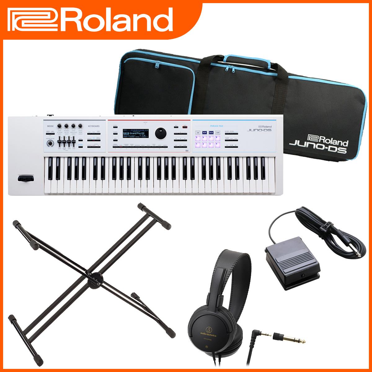 Roland ローランド / JUNO-DS61W 【スタートセット!】シンセサイザー (JUNO-DS)ホワイトWH 【yrk】【YRK】