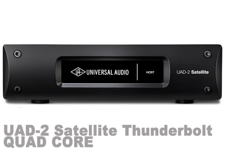 Universal Audio ユニバーサルオーディオ / UAD-2 Satellite Thunderbolt QUAD CORE Mac専用DSPカード