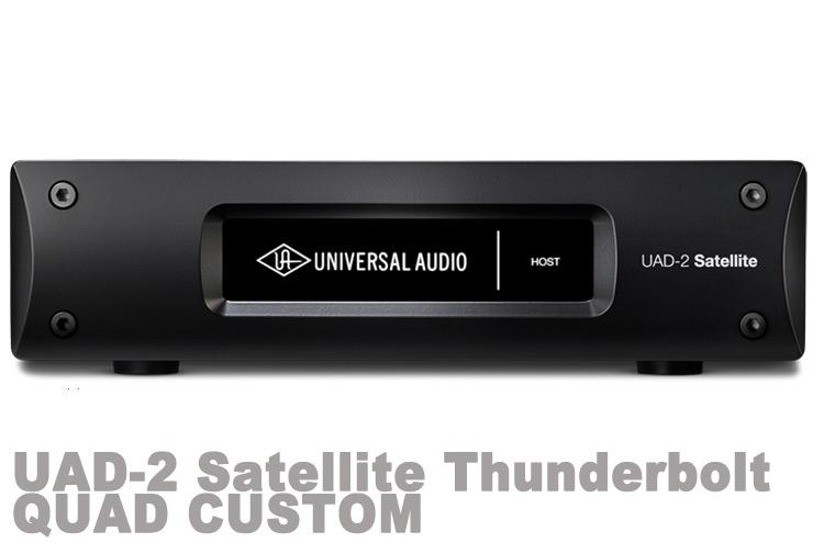 Universal Audio ユニバーサルオーディオ /UAD-2 Satellite Thunderbolt QUAD CUSTOM Mac専用DSPカード