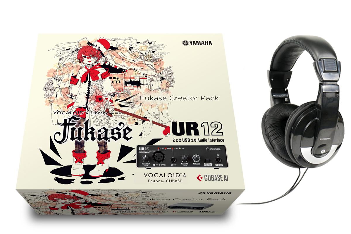 YAMAHA ヤマハ / Fukase Creator Pack 【スタートセット!】 フカセ バンドル【YRK】
