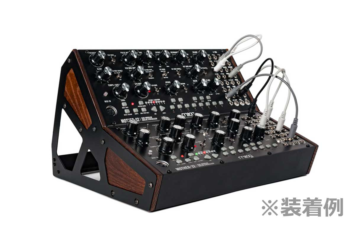 moog モーグ / MG MTR32 RACK KIT 2T (MOTHER-32 TWO-TIER RACK STAND)【YRK】【お取り寄せ商品】