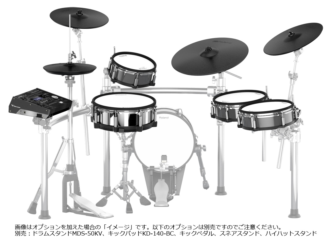 Roland Drum System TD-50KV ローランド 電子ドラム システム (キックパッドとスタンド別売)【YRK】