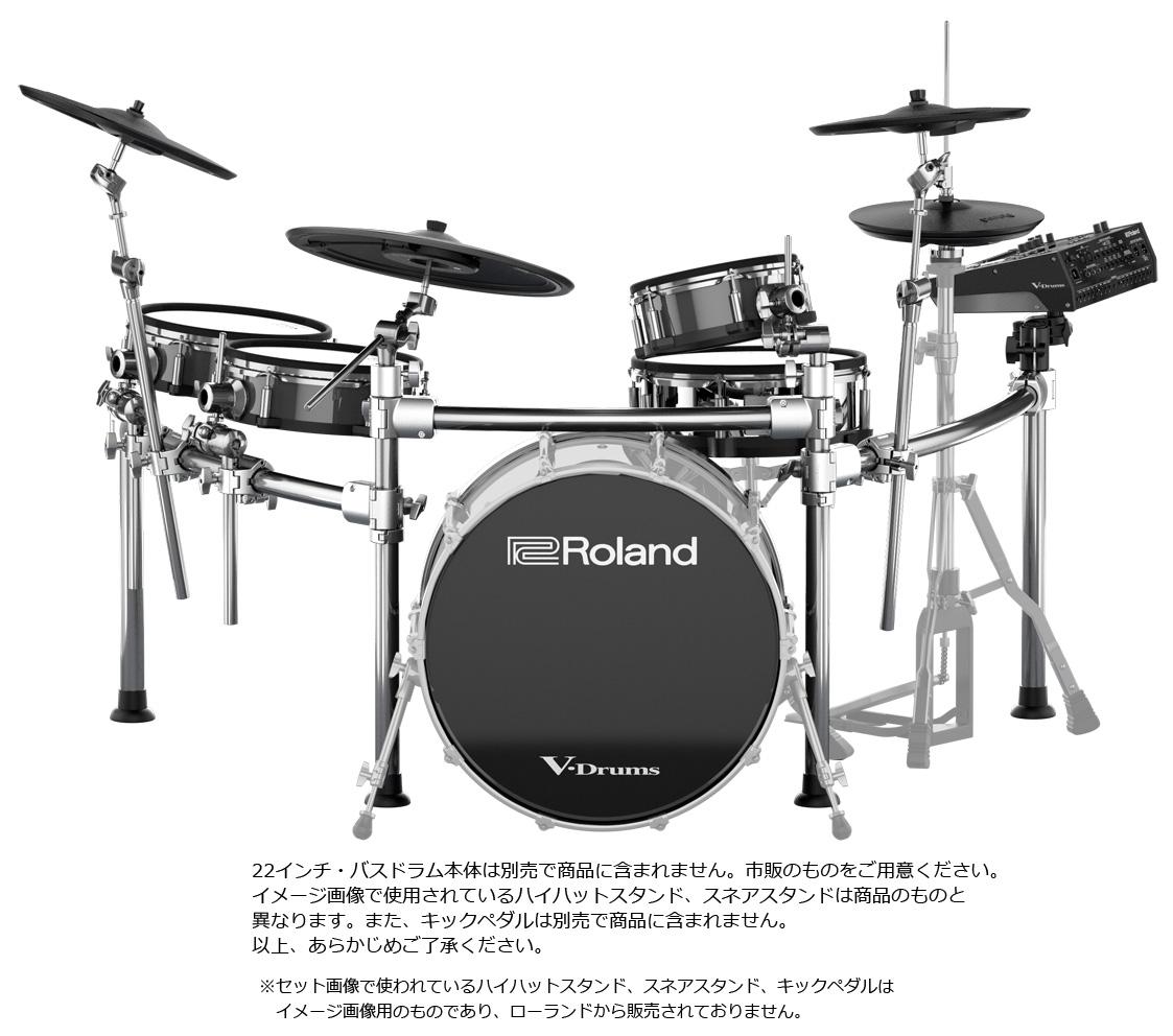 Roland Drum System TD-50KV with KD-A22 +MDS-50KV HHスタンドとSDスタンド付き 【YRK】【10000円キャッシュバックWキャンペーン対象商品】