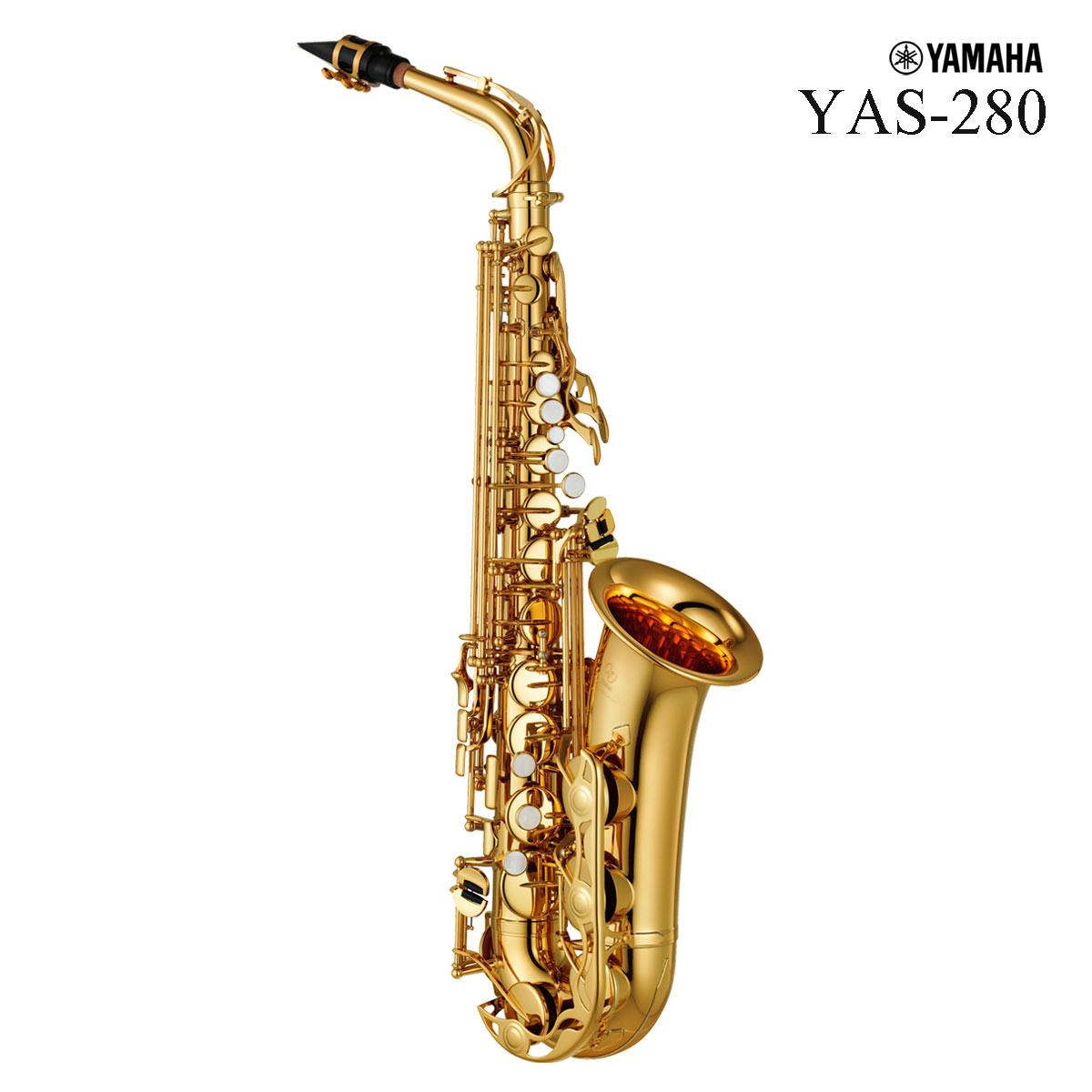 スタンダード YAS280 【在庫あり】YAMAHA YAS-280 / 《倉庫保管新品をお届け※もちろん出荷前調整》《5年保証》 アルトサックス